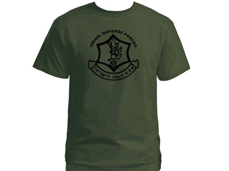 Israel Army IDF zahal Hebrew Jewish military customized army green t-shirt 2 by mycooltshirt on Etsy
