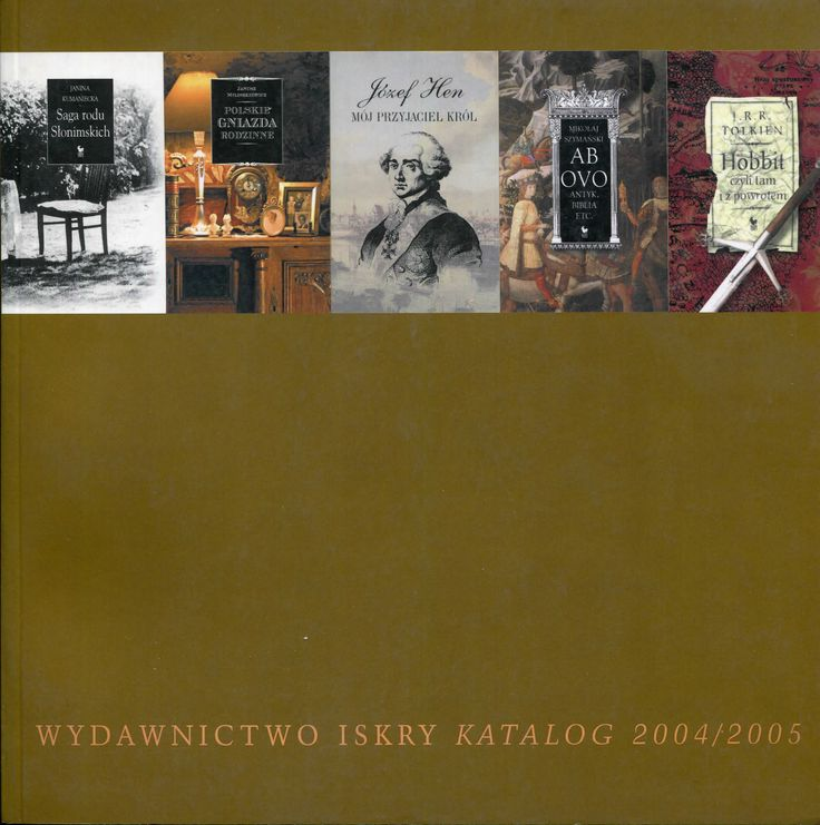 """""""Katalog 2004/2005"""" Cover by Andrzej Barecki Published by Wydawnictwo Iskry 2005"""
