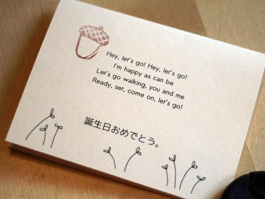 Totoro Birthday  Invites