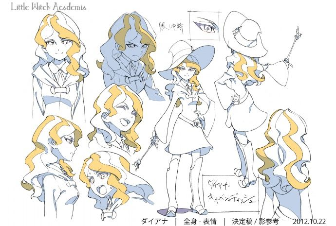 Little Witch Academia http://forum.evageeks.org/thread/13861/Studio-Trigger-project-Little-Witch-Academia/