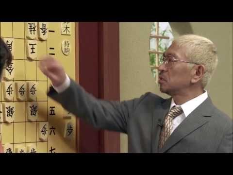 松本人志 バイトするならタウンワーク cm リクルート 将棋解説編 - YouTube