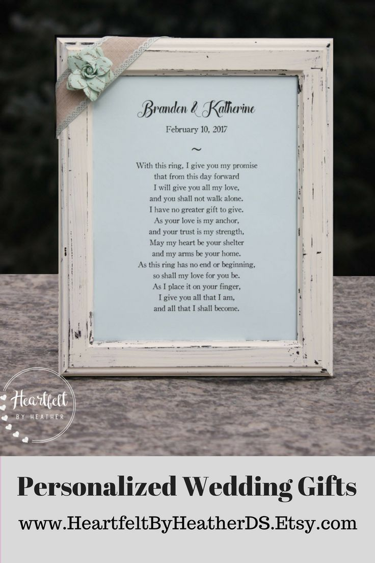 Custom Wedding Vows Personalized Framed Gift For Husband Wife