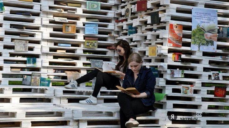 Библиотека под открытым небом в Ярославле 2013