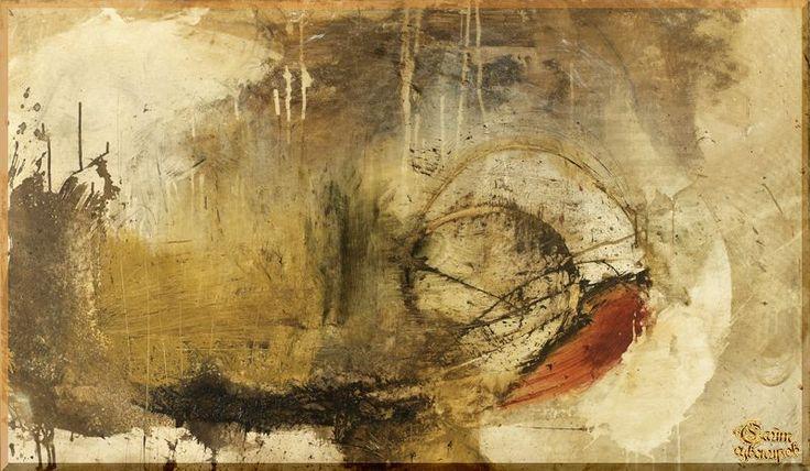 Abstract - 567 Абстракция, картины, картина маслом, сувенир, подарки