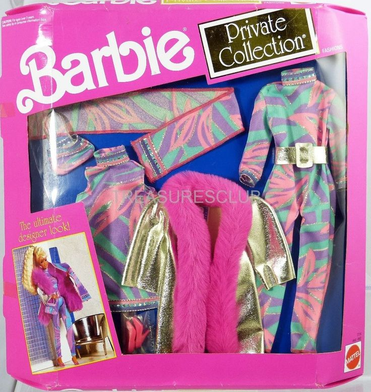 Barbie Private Collection Foreign Fashions #2714 New NRFP 1991 Mattel, Inc. 3+ | eBay