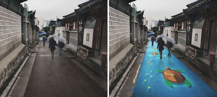 A group of designers from South Korea found a way to fight those gloomy days when it just wouldn't stop raining. Together with Pantone they brought back the colours to Seoul by creating huge vibrant murals on the streets which appear when it's raining.