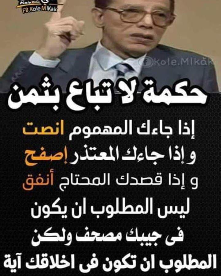 Instagram Post By الهوا شرقي وقلبي هاوي الشرقيه Nov 3 2018 At 6