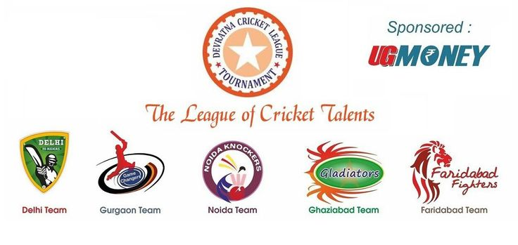 DEVRATNA T20 CRICKET PREMIERE LEAGUE | NCR CRICKET CHAMPIONSHIP | NCR CRICKET LEAGUE
