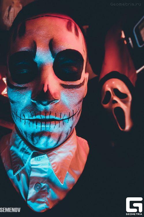 """Вечеринка """"Самый настоящий Halloween"""""""