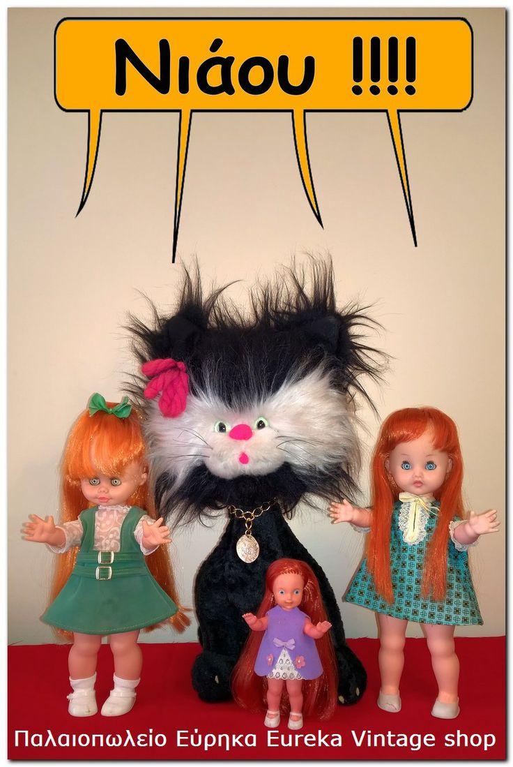 KEHAGIAS – KORASIDIS – APERGIS – VAKAKIS  The best Greek doll and stuffed animal makers. Only from Eureka vintage shop.