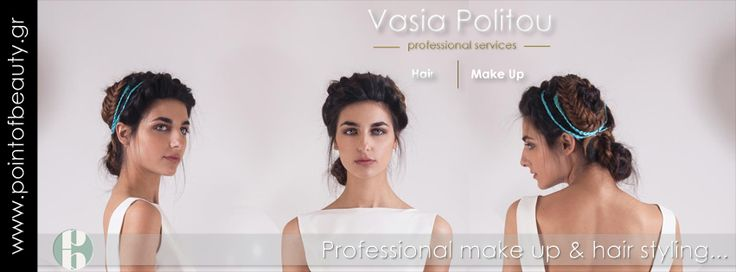 Hair styling by @Vasia Politou