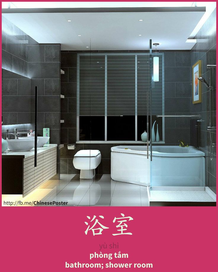 576 best bedroom ideas with attached bathroom images on for Room with attached bathroom designs