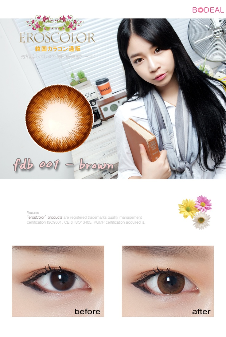 61 best brown contact lenses images on pinterest brown contact be trendy and bold with this danbi brown colored contact available at bodeal nvjuhfo Choice Image