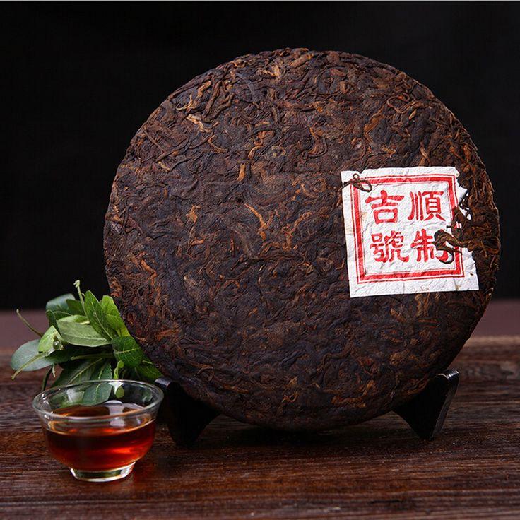 Акция! китайский юньнань пуэр чай Китай спелые pu'er чай природные органические пу эр чай чай для похудения + Secret Подарок + бесплатная доставка