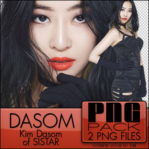Dasom's Sistar - promoting PNG cosmetics.  I suspect this advertising campaign was a big success.  Even I bought some even though I don't use it. AMx