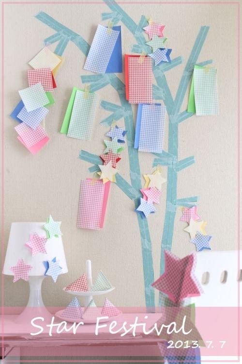 笹がなくてもOK! マスキングテープと折り紙で七夕飾り☆ 大人可愛い暮らしのアイデア
