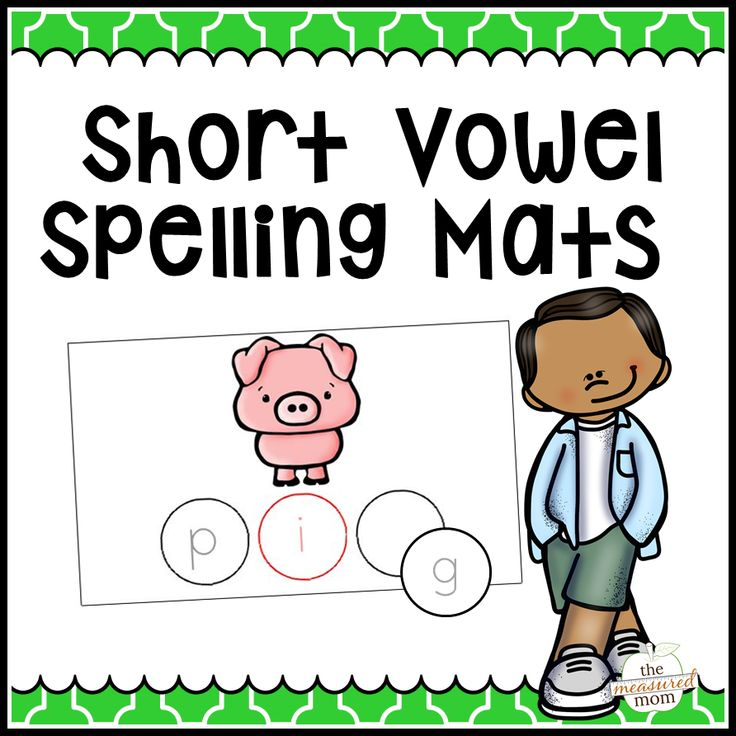 Spell short u words with milk cap letters (free printables