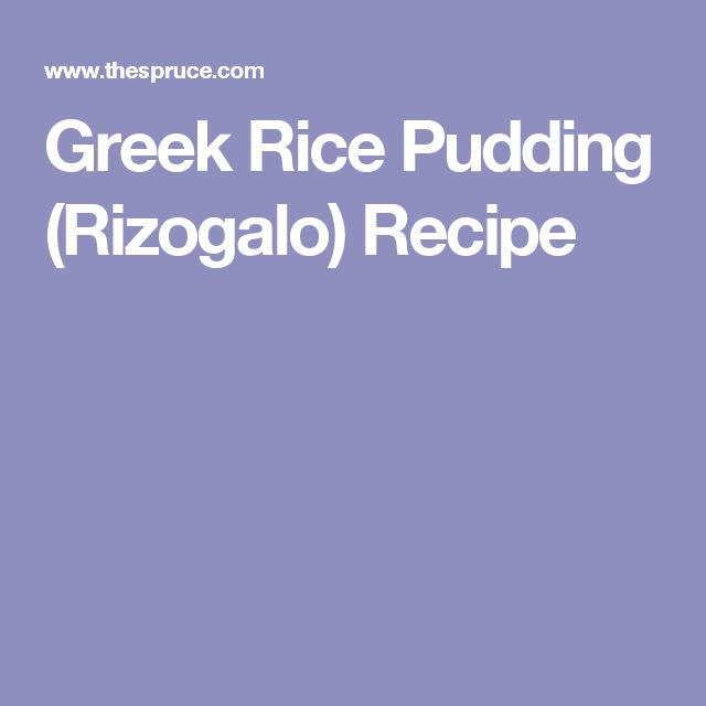 Greek Rice Pudding (Rizogalo) Recipe