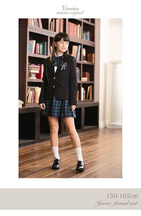 b0ec9788e66b1 卒業式スーツ女の子150160165165B卒業女の子フォーマルスーツヴェロニカ卒業式スーツジュニアスーツ女子