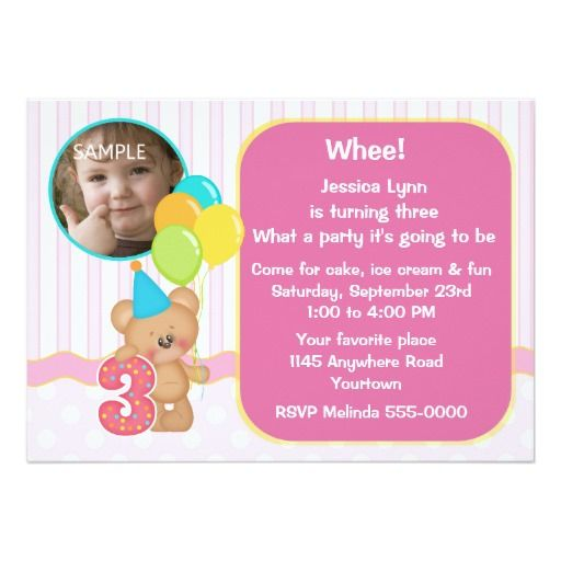teddy bear 3rd birthday photo 5x7 paper invitation card bear