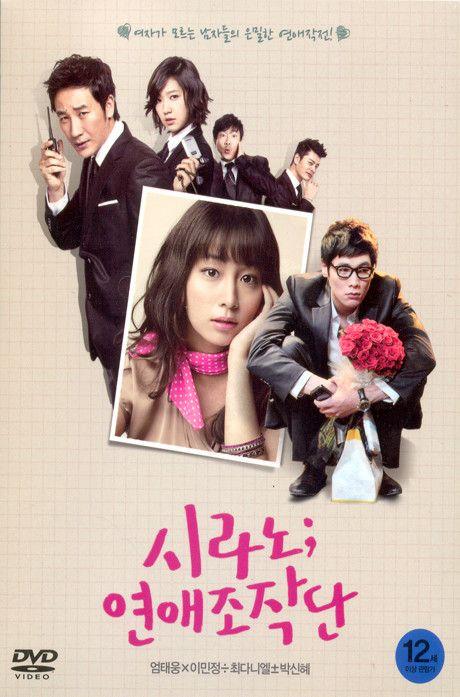 Hookup Agency Cyrano 1 Bolum Izle Koreanturk