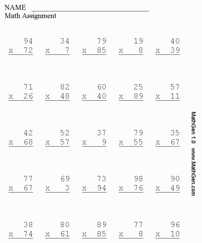 Multiplication Worksheets Ks3 multiplication worksheets – Math Worksheets Ks3
