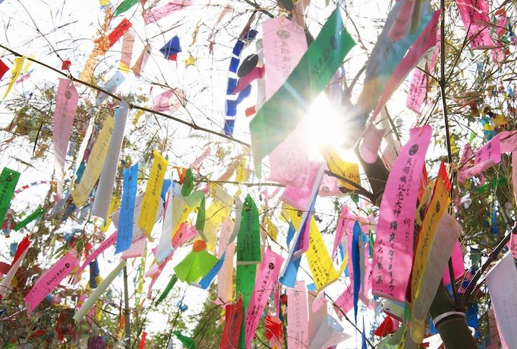 Global Holidays at Home: Wish on a Star for Japan's Tanabata    Introduce your children to holidays from around this world. This stop: Japan's Tanabata festival is a fun way for families to enjoy stargazing.
