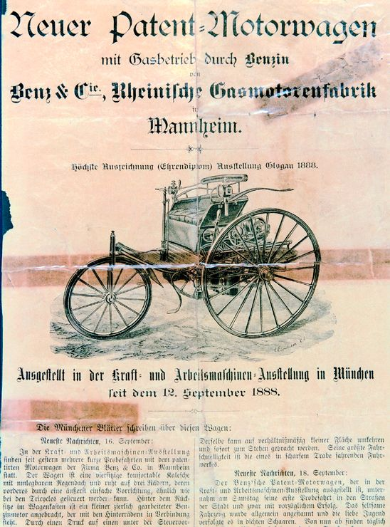 The world's first automobile advertisement from 1888 shows the patented motor car.
