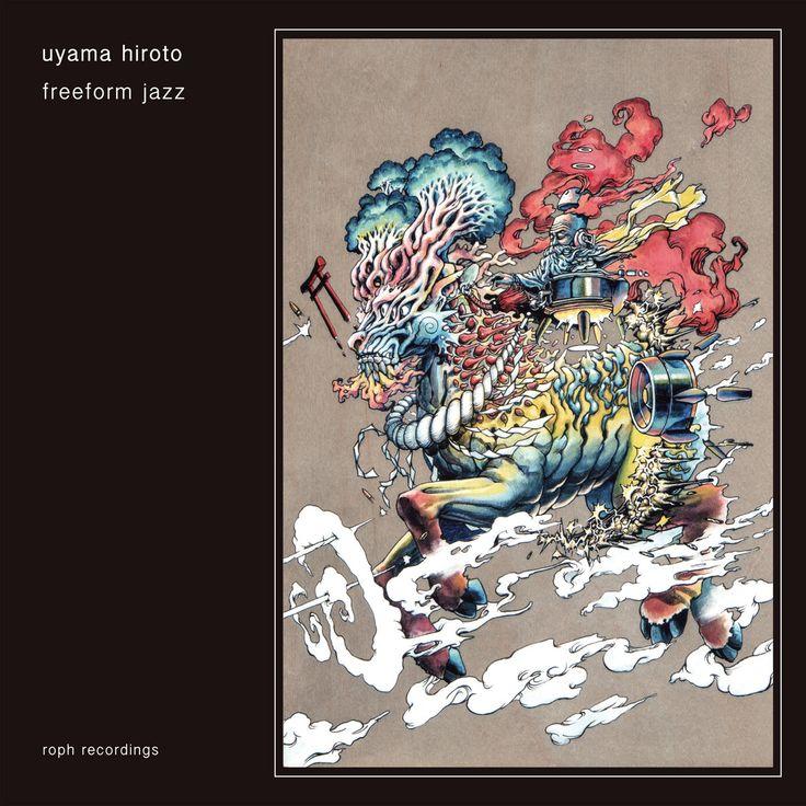 uyama hiroto freeform jazz full album download
