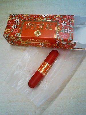 Shiseido-Beni-Shiro-Nuri-Oshiroi-Geisha-Maiko-Kabuki-Traditional-Red-Lipstick