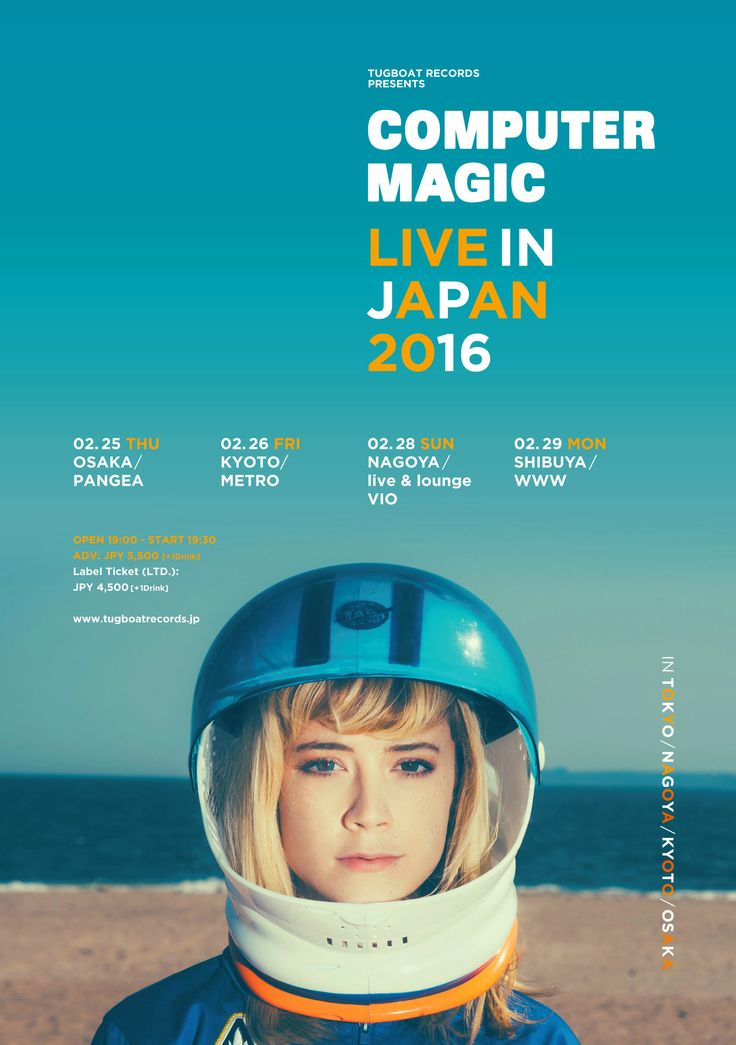 Tugboat Records presents Computer Magic Live in JAPAN 2016