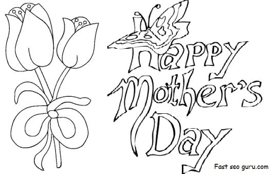 Printable Happy Mothers Day Card With Tulips Flowers