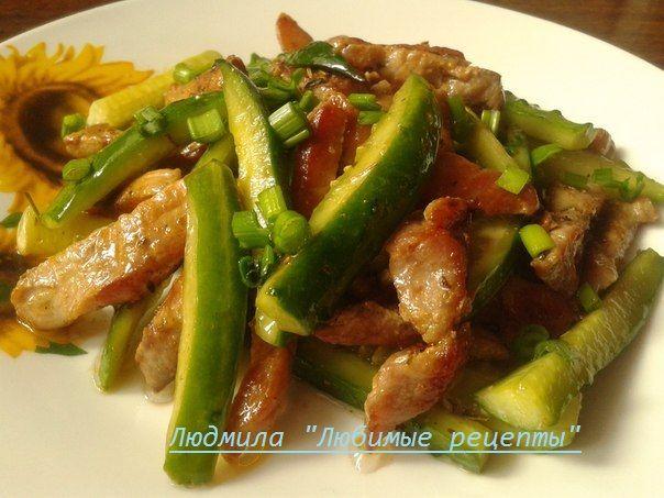 Необычайно вкусный мясной салат со свежими огурцами!!! | Интересные рецепты