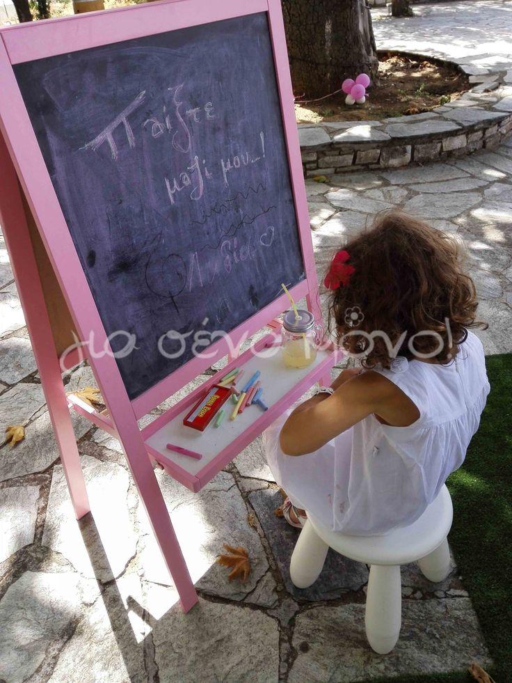 Carousel Baptism // Βάπτιση κοριτσιού με θέμα Carousel #carousel #baptism #christening #girl #pink #pelion #laveranda #xeniahotel #volos #lydia
