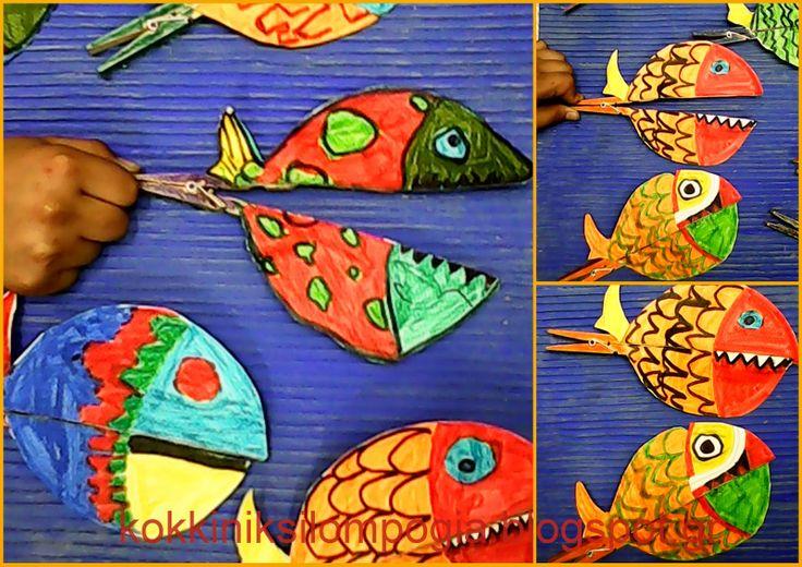 κόκκινη ξυλομπογιά: ψάρι,ψαράκι,ψαρούκλα!