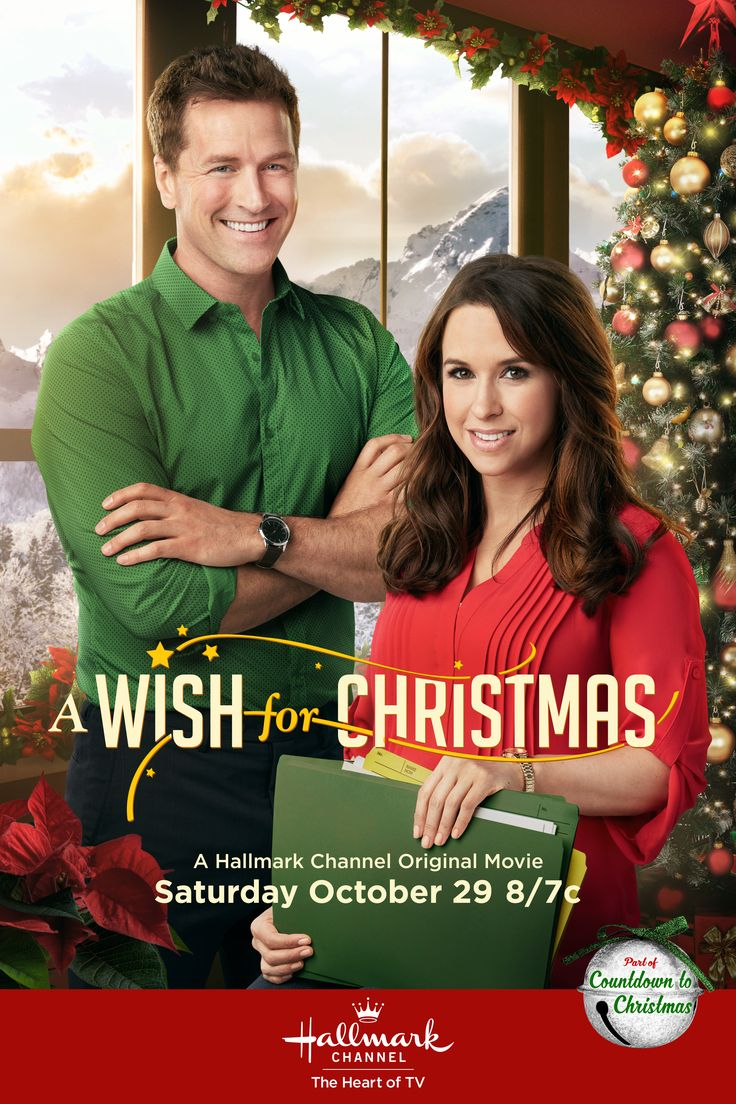 First Countdown to Christmas Movie of 2016: A WISH FOR CHRISTMAS - HALLMARK CHANNEL