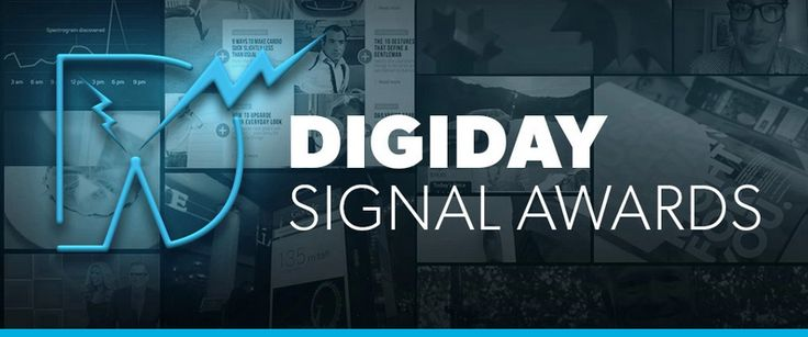 AdReady wins the Digiday Signal Award for Ad Tech: Creative Optimization Solutions