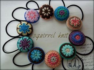 squirrel&knit:編みくるみボタンのヘアゴム。