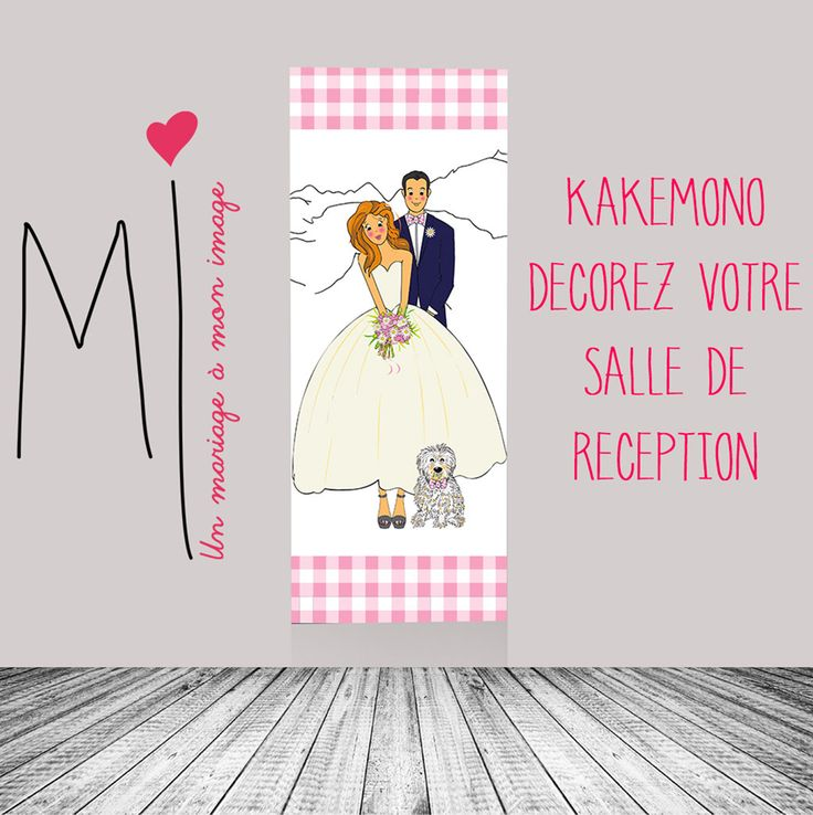 Création de grand format pour décoration salle de réception mariage