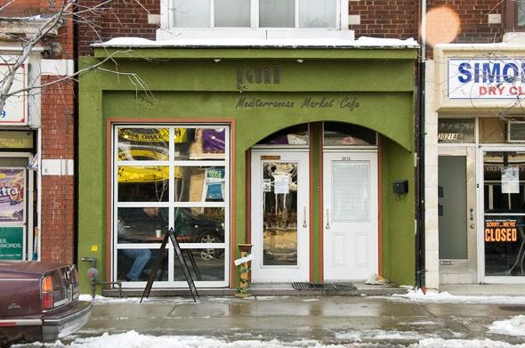 Agora Mediterranean Market Cafe, 3015 Dundas St West |The Junction, Toronto