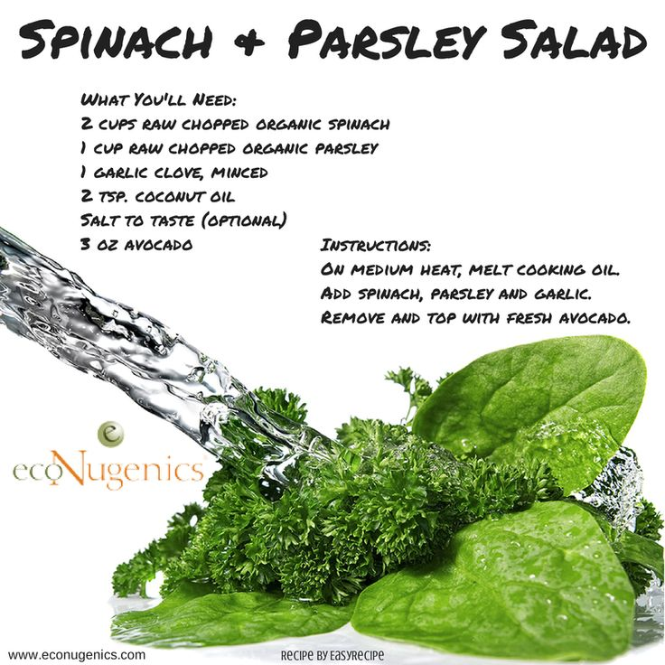 Simple - Spinach and Parsley Salad