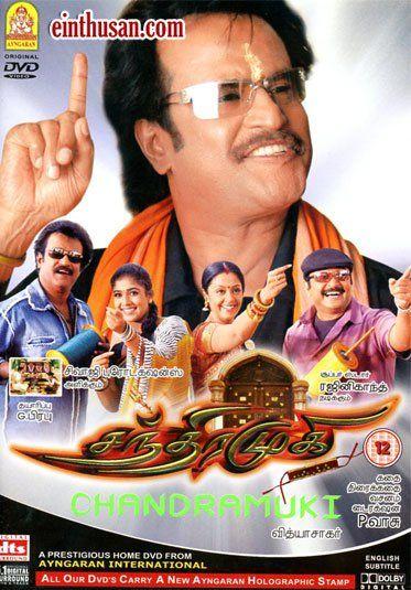 Chandramukhi Tamil Movie Online - Rajinikanth, Nayantara, Jyothika and Prabhu. Directed by P. Vasu. Music by Vidyasagar. 2005 [U] w.eng.subs