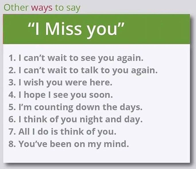 how to say i miss you in korean language