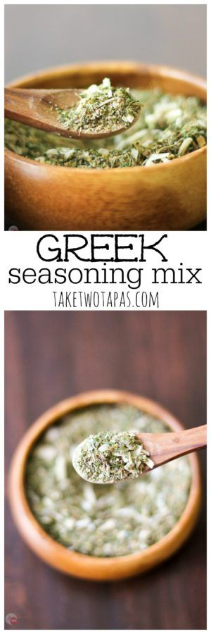 ... Greek Seasoning Mix you can make at home! Greek Seasoning Mix Recipe