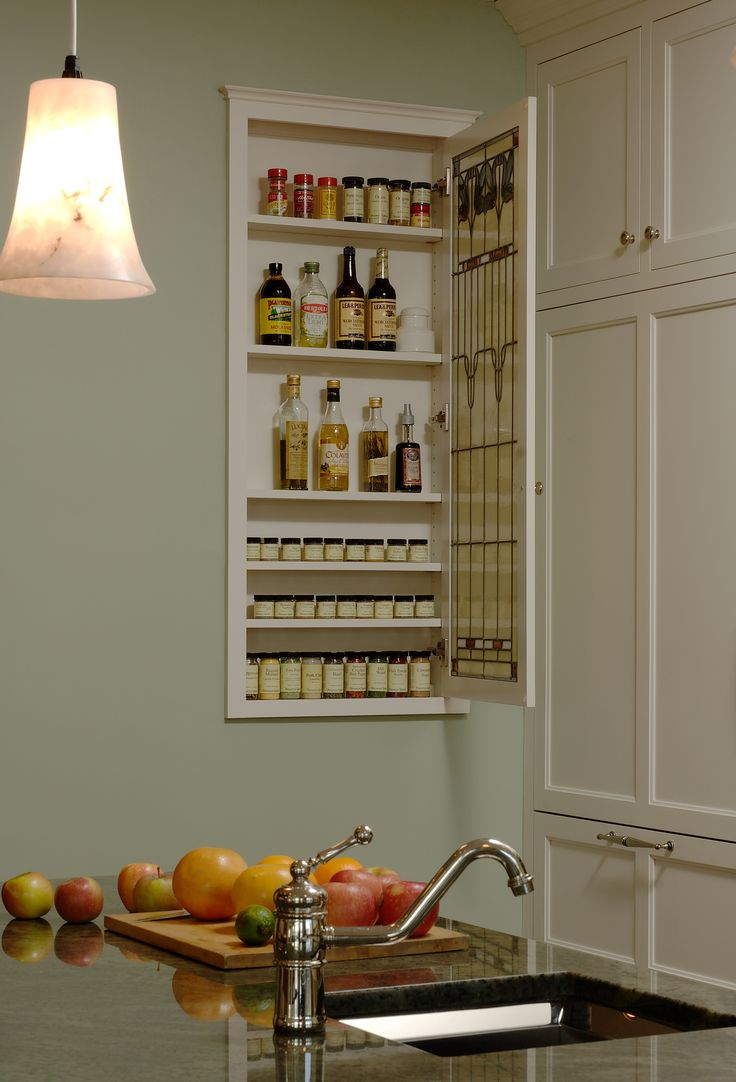 Inside cabinet spice