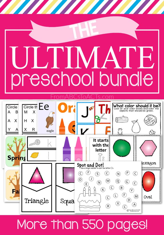 Make working on the letters of the alphabet, colors, shapes, and numbers with your preschooler fun and easy with the ultimate preschool printable bundle!
