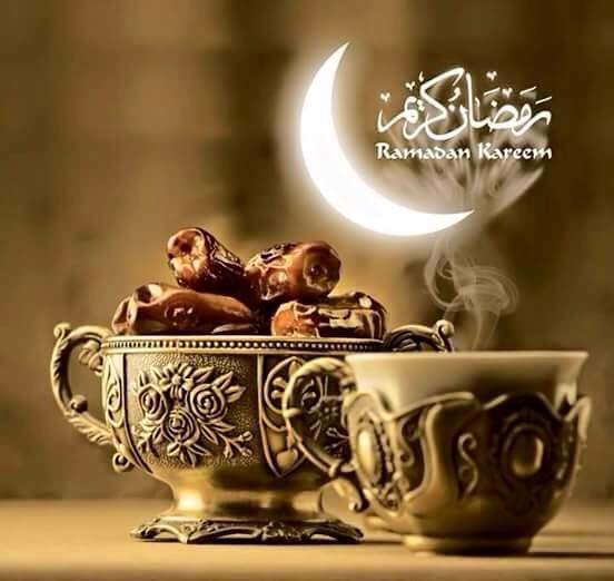ramadan 2017 offers
