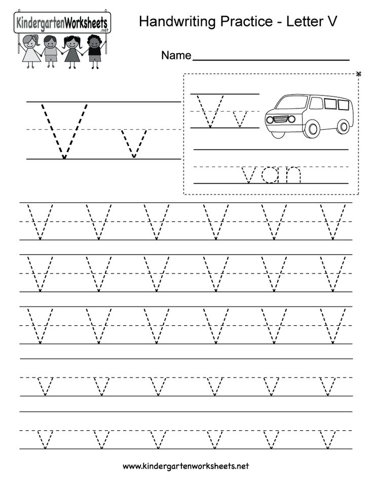 print media worksheet 1 Free kindergarten math worksheets  farm theme number one  shapes theme activity worksheet - 1-2 - 1-2  (print help) (privacy policy.