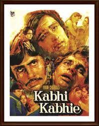 1976-Kabhi Kabhie movie poster