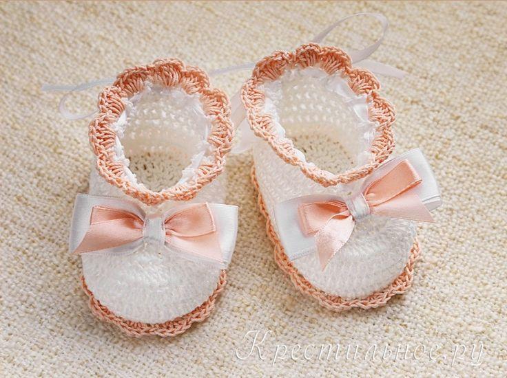 Бело-розовые пинетки для девочки, связаны крючком из хлопковой пряжи.